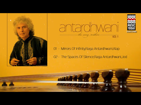 Antardhwani - The Song Within (Shiv Kumar Sharma) | Audio Jukebox | Classical | Instrumental