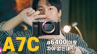소니 A7C 실사용 장단점 리뷰 | feat.a6400…
