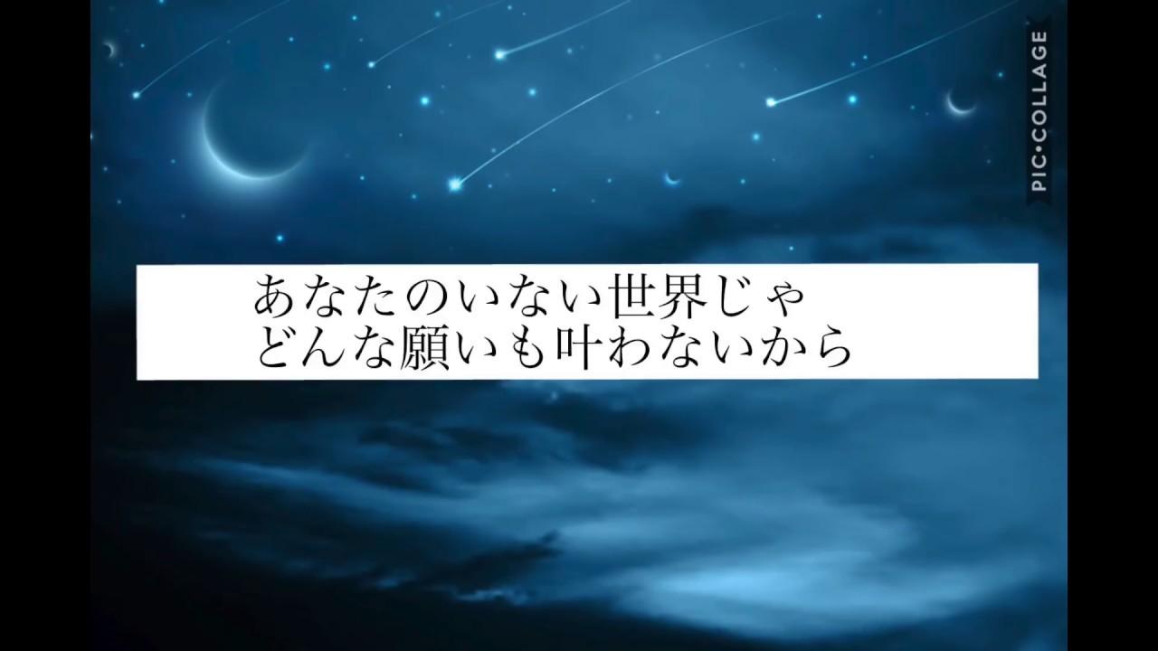 【歌詞付full】あなた 宇多田ヒカル cover by hoshieri