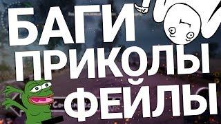S.T.A.L.K.E.R Зов Припяти - Баги, Приколы, Фейлы #2