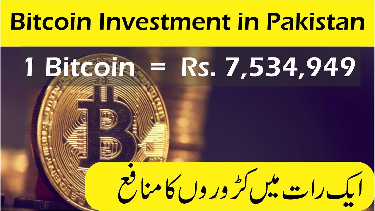 bitcoin disponibile sul mercato azionario