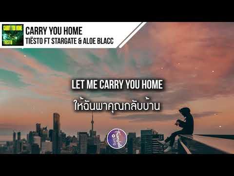 แปลเพลง Carry You Home - Tiësto ft. Aloe Blacc & Stargate