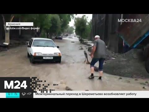 Новости мира за 15 июля: рекордный град в Армении и обвинения Google в тотальной слежке - Москва 24