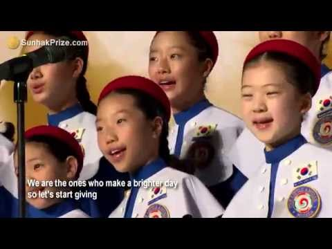 Little Angels Art School - We Are the World (The inaugural Sunhak Peace Prize Ceremony)