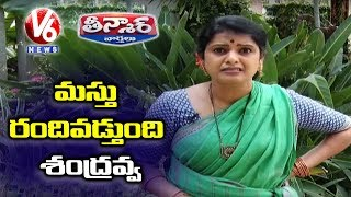 Chandravva Fear About House In City | Teenmaar News | V6 Telugu News
