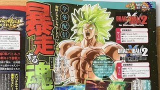 DLC 8 DBS Full Power SUPER SAIYAN BROLY Reveal! Tournament of Power Stage Reveal! DB Xenoverse 2