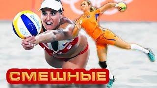 Смешные моменты на Олимпиаде в Рио 2016