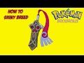Pokemon Brick Bronze How to Breed Shinies