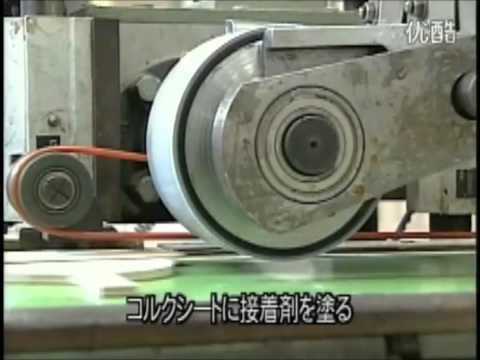 The Making of Table Tennis Blades and Rubbers (Japanese/Butterfly)