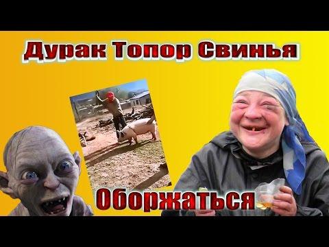 ОБОРЖАТЬСЯ ! Я на Марсе анекдот от Игоря Маменко