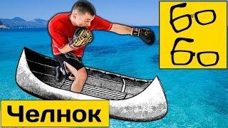 """Боксерский """"челнок"""" — это просто! Школа бокса для новичков Руслана Акумова"""