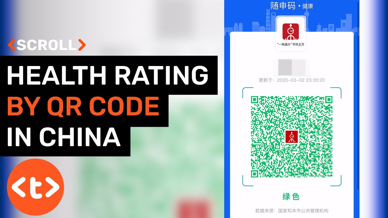 Chinese cities cooperating on health code systems - YouTube