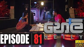 Heily | Episode 80 24th March 2020 Thumbnail