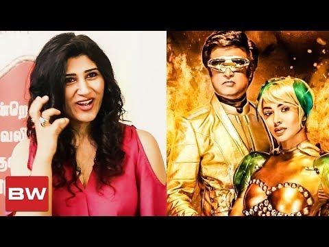 Shashaa Tirupati Sings 'Endhira Logathu Sundariye' | 2.0 | A R Rahman | RR 46