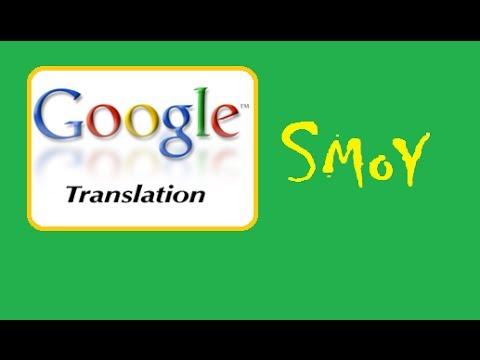 Google Vertalen Engels-Nederlands Faal? - YouTube