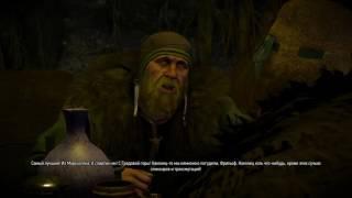 Ведьмак3: Упражнения в высшей алхимии
