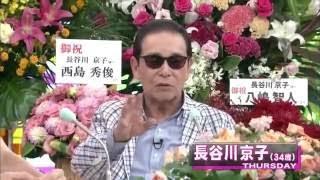 長谷川京子 「ふれなばおちん」に出演。 「夫は大事です。家族のために...