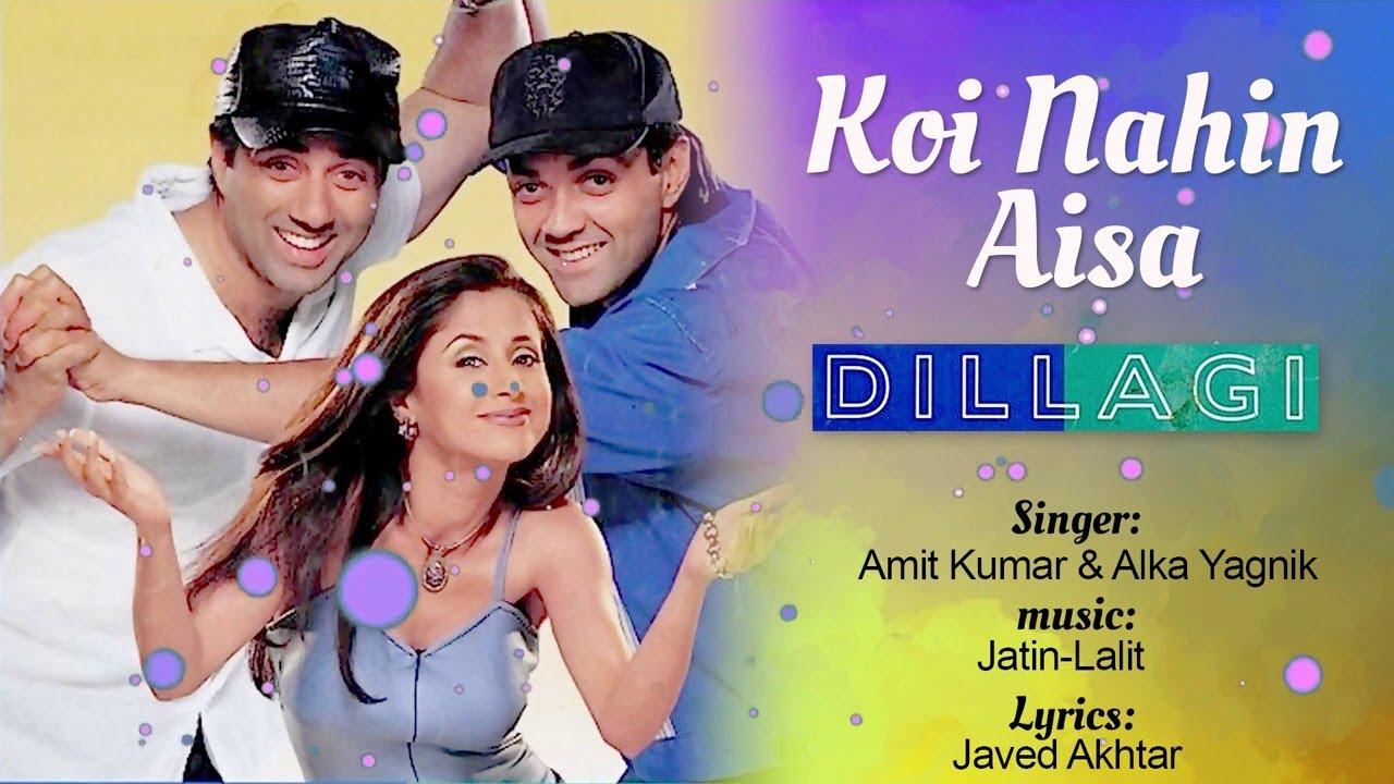 Koi Nahin Aisa - Full Song | Dillagi | Alka Yagnik & Amit Kumar | 90's Evergreen Song | Hindi Song