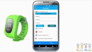 Інструкція до дитячих розумним GPS годинах Smart Baby Watch Q50 (кнопка життя к911)