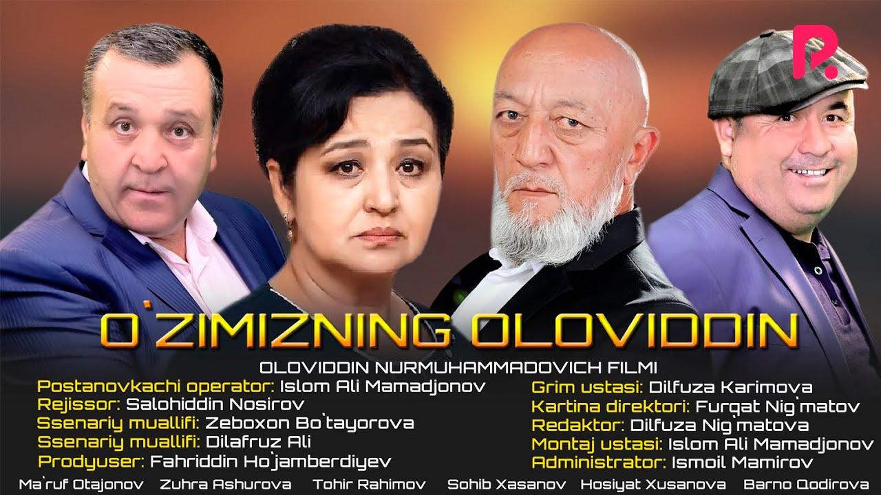 O'zimizning Oloviddin (o'zbek film) | Узимизнинг оловиддин (узбекфильм) 2021