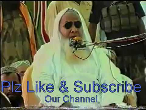 Heart Touching Recitation Of QARI MUHAMMAD ALi MADANI (Must Watch)