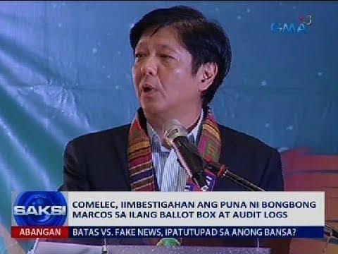 Saksi: Comelec, iimbestigahan ang puna ni Bongbong Marcos sa ilang ballot box at audit logs