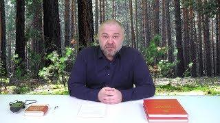 Красная книга Алтайского края. Как сохранить редкие виды растений и животных?