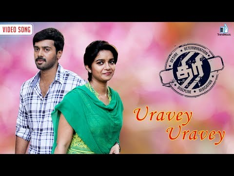 Urave Urave Song Lyrics From Thiri