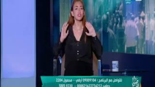 صبايا الخير - تعليق ريهام سعيد على  محل ملابس شهير يصور السيدات بجانب