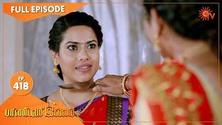 Pandavar Illam - Ep 418 | 10 April 2021 | Sun TV Serial | Tamil Serial
