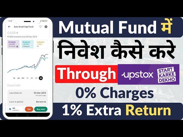 Upstox ke jariye Mutual Fund me invest kaise kare in hindi 2021| mutual fund sip through upstox 2021
