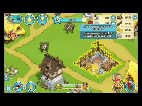 Lets Play (Max & Frodo) Asterix & Obelix XXL2: Mission Las-Vegum - #1 - Лютеция