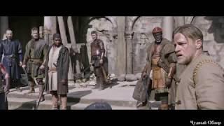 Меч Короля Артура - Артур с мечем против черноногих - Невероятная сцена