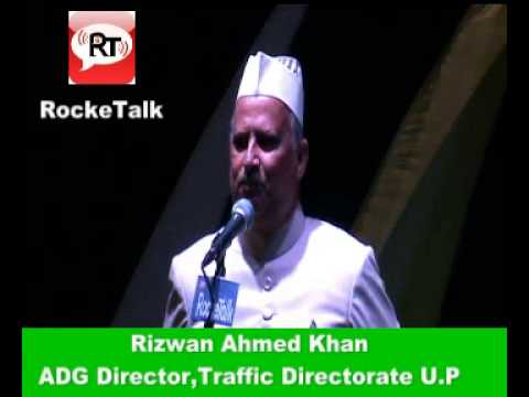 Speech of Rizwan Ahmed Khan ADG Director,Traffic Directorate U.P in Aligarh Mushaira 2013