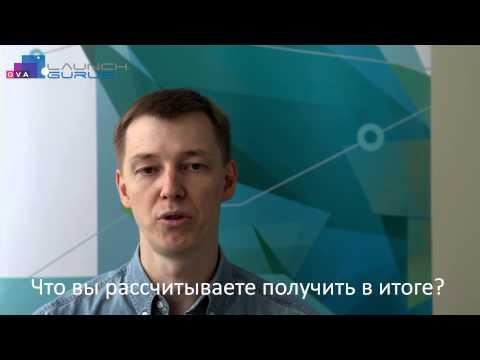 Дмитрий Колчин и