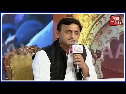 Panchayat Aaj Tak: Akhilesh Yadav On BSP Gathbandhan