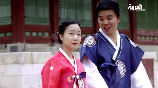 جولة ثقافية في حضارة كوريا الجنوبية