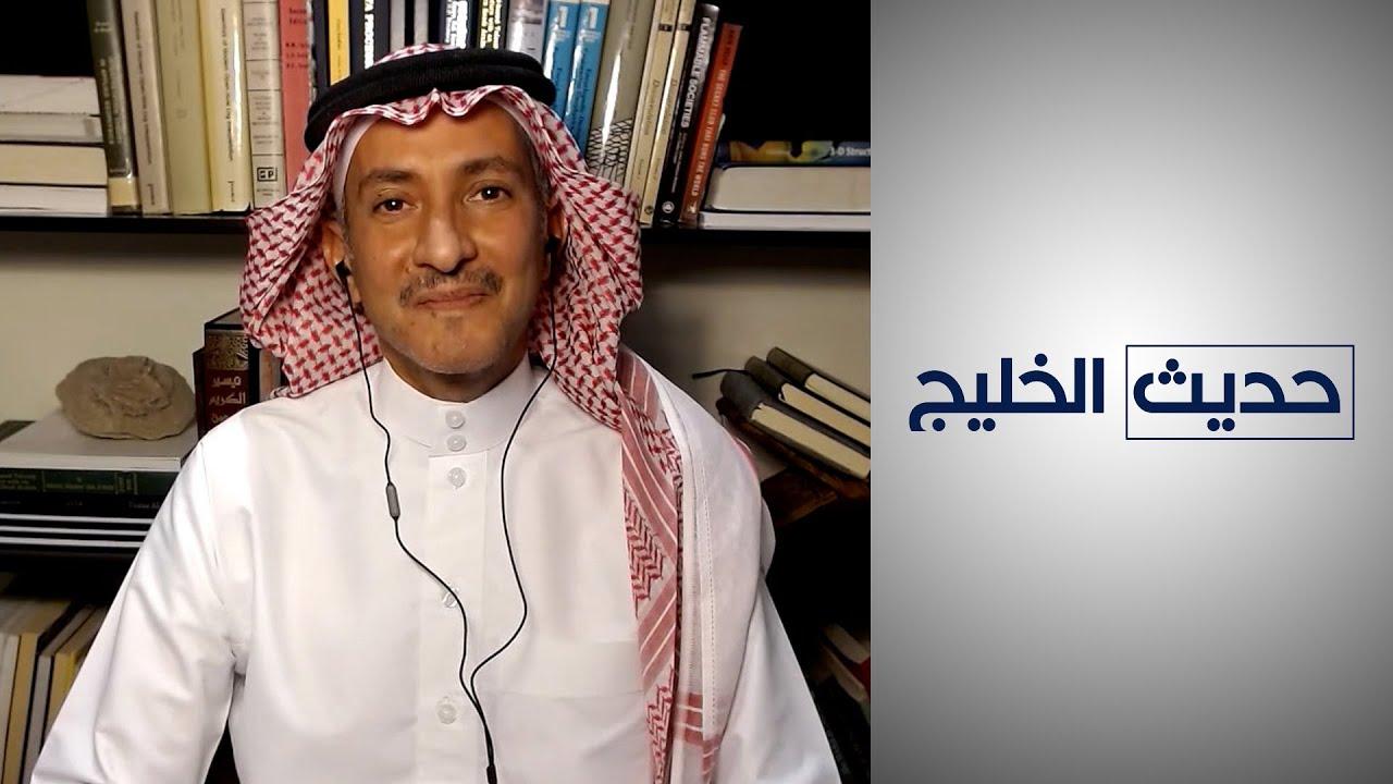 حديث الخليج - أكاديمي وباحث اقتصادي: هذه هي مكاسب تداول الأفراد بأسهم الشركات النفطية الخليجية  - نشر قبل 15 ساعة
