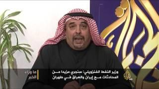 ما وراء الخبر-اتفاق الدوحة.. دبلوماسية النفط