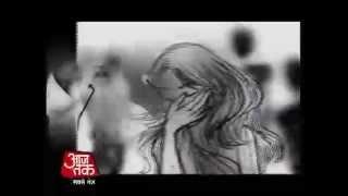Aasaram Baapu's Sex Scandal