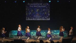 "Волшебное шоу со звездами 2018 . Группа  ""Селфи"" - "" Мрия"""
