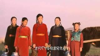 Tokyo Electron CM「モンゴルの恋篇」.flv