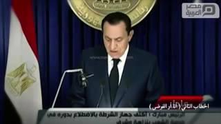 بالفيديو.. محطات في ثورة 25 يناير