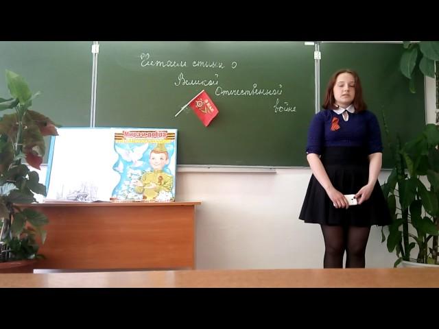 Изображение предпросмотра прочтения – ЕлизаветаПанфилова читает произведение «Русской женщине» М.В.Исаковского