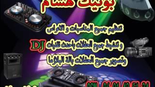 DJ ROZA chakama 2014