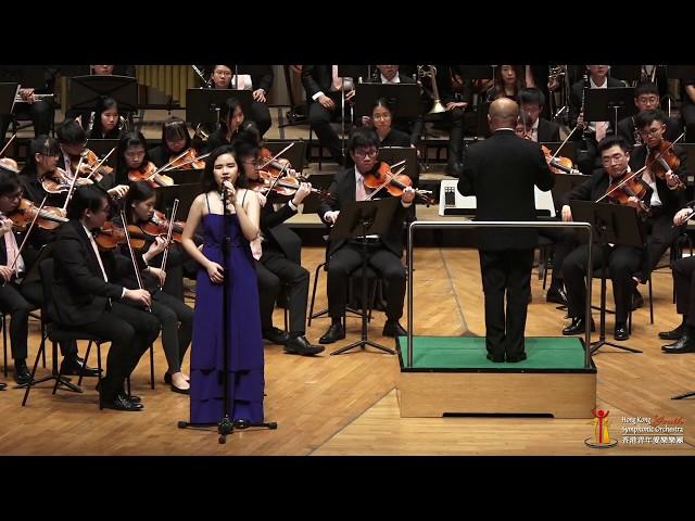 女聲獨唱 《斯卡布羅市集》Scarborough Fair  蕭凱欣【香港青年愛樂樂團】