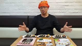 맛있는 김밥김 고르기 (시중김밥김 비교 추천)