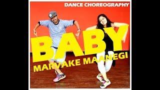 Baby Marvake Maanegi Raftaar dance choreography | Remo D'souza | Vicky & Aakanksha