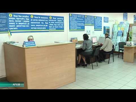 Телеканал Новий Чернігів: Рівень безробіття на Чернігівщині    Телеканал Новий Чернігів