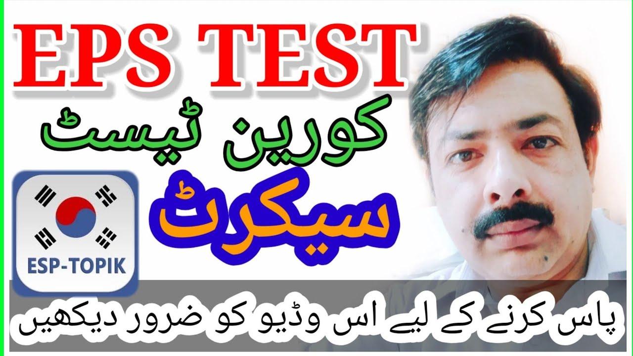 Test Secret